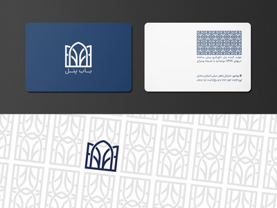 BabPanel Visual Identity