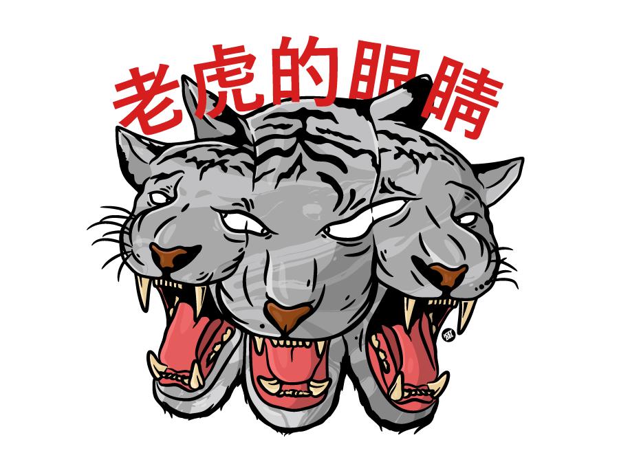 Warped Tiger nature tiger design vector illustration