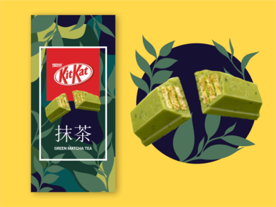 Matcha Kitkat Repackaging Concept Design