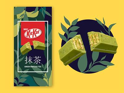 Matcha Kitkat Repackaging Concept Design vector illustration botanical vector chocolate packaging chocolate pattern kitkat package design packaging matcha