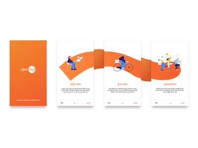 Splash screen and on-boarding experiment orange bangla gradient splash screen onboarding redesign
