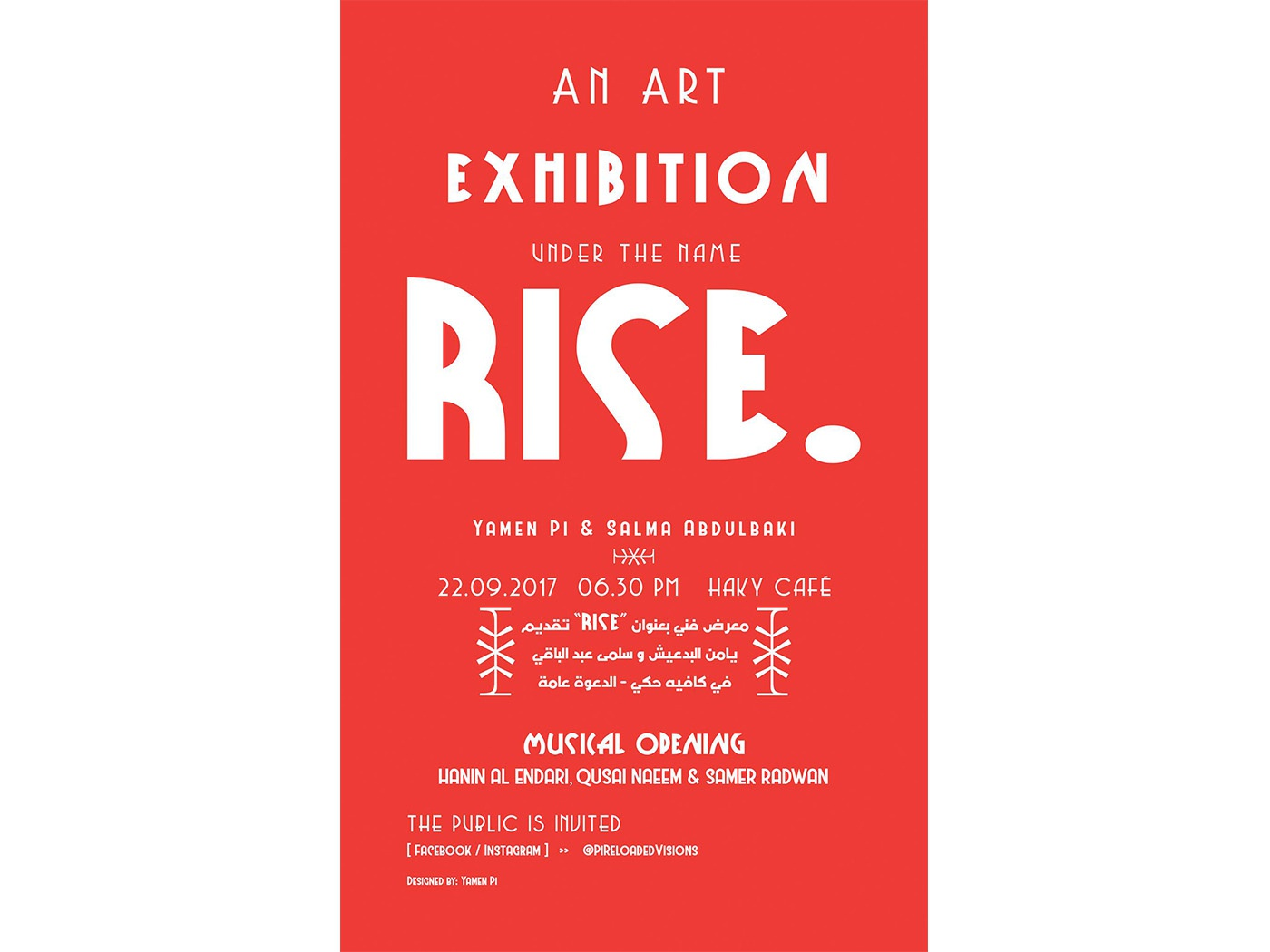 RISE Exhibition - Poster I exhibition poster artist rise syria music painting drawing artistic art design graphic graphic design