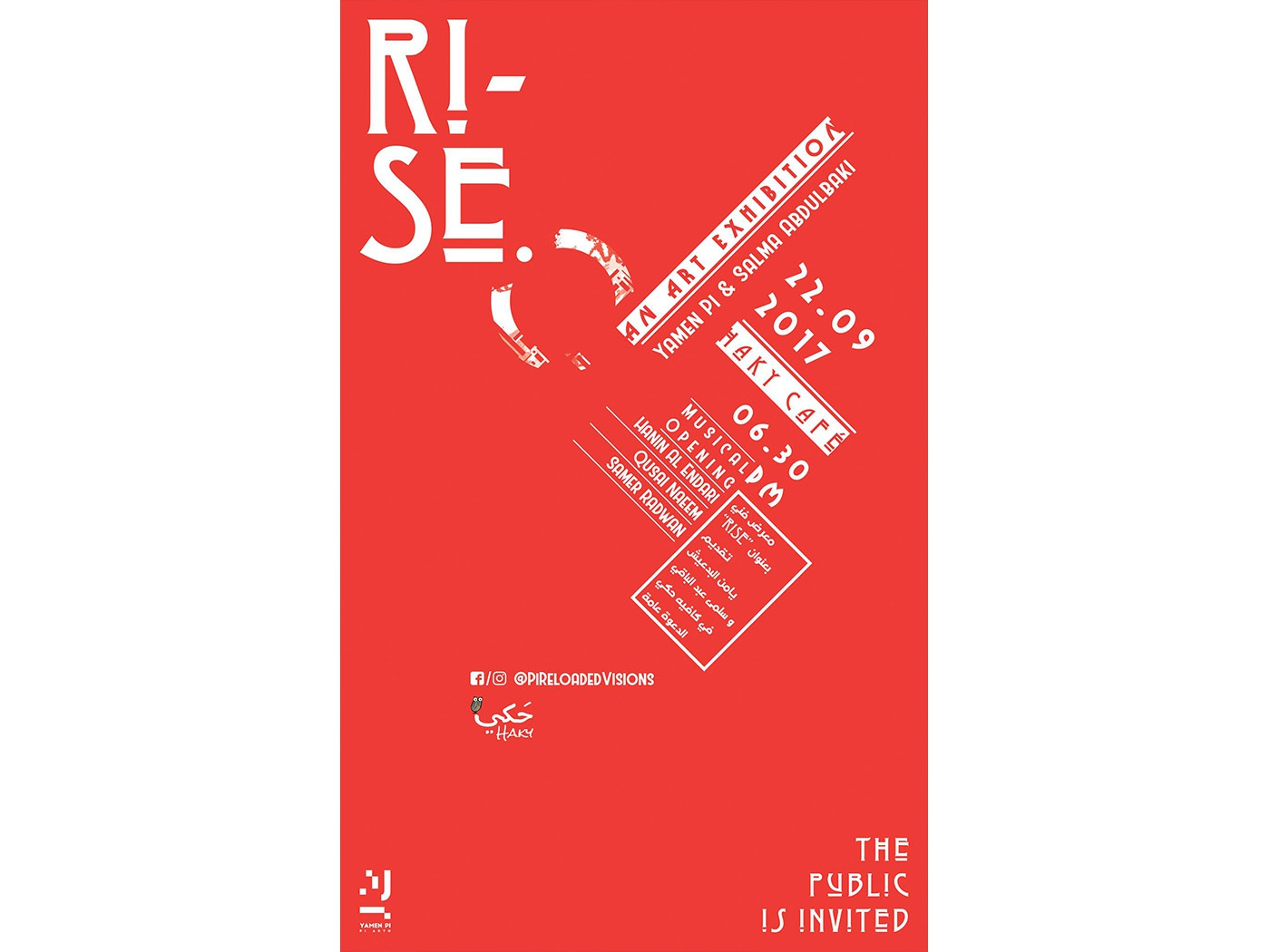 RISE Exhibition - Poster III exhibition rise painting drawing artistic artist art syria music poster design graphic graphic design