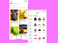 shopping app interface