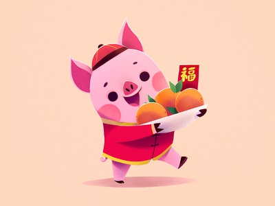 Year of the Pig cute piggy animal cartoon character illustration
