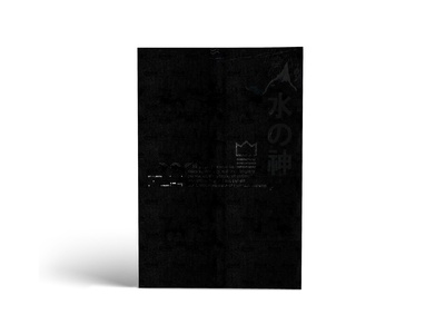 Wtr_G project_[Book]