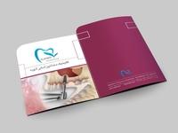 Elahie Dental Group Brochure By Nazanin KZ