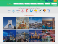 Booking Travel website