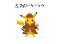 Detective Pikachu,pikapika~