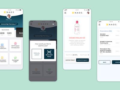 Naos Force - Beauty Expert App productdesign modern barcode mobile ux mobile application mobile app design mobile app mobile ui mobile app designs designer e-commerce flat typography ux ui design