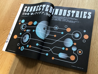 Forbes Japan - Connected Industries forbes illustration