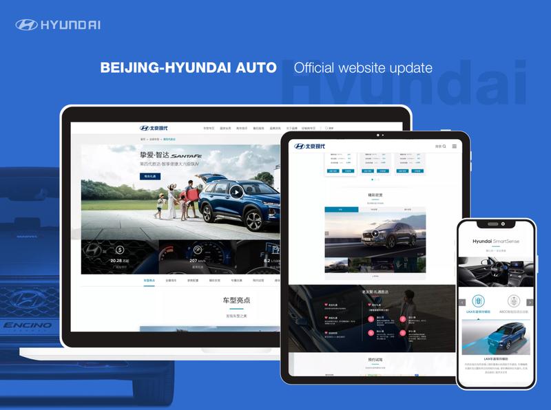 BEIJING-HYUNDAI AUTO Official website update