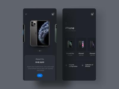 iPhone store