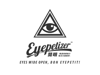 Eyepetizer New Logo eye icon logo