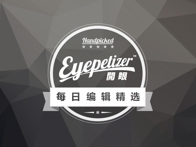Eyepetizer's Daily Staff Picks Badge eyepetizer logo badge