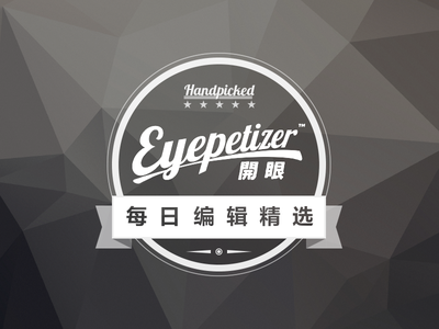 Eyepetizer's Daily Staff Picks Badge eyepetizer logo badge