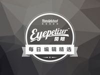 Eyepetizer's Daily Staff Picks Badge