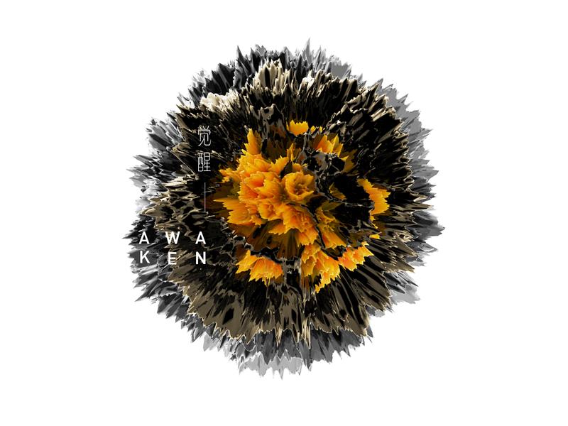Noise ball yellow black ball c4d design