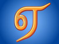 ஏ-Tamil LetterArt Series