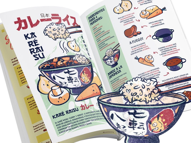 Karé Raisu magazine editorial design vector recipe illustrator design book