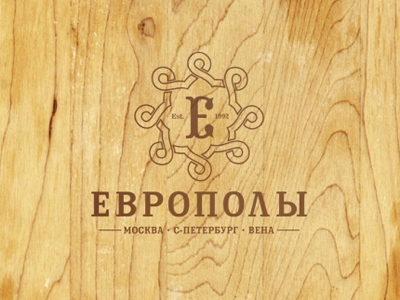 Europol euro floor logo ketov andrew ketov