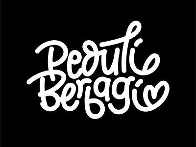 Lettering: Peduli Berbagi typeface handmade brush lettering handwrittenfont hand lettering handlettering font typography lettering