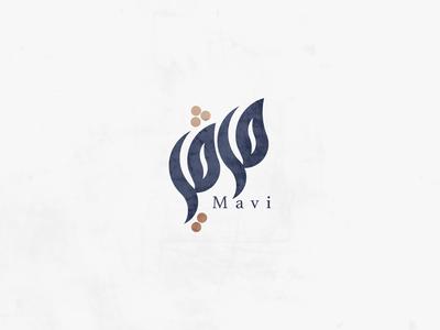 Mavi Logo (Arabic)