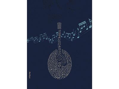 Oud poster artbyn artwork poster design poster typogaphy typography art arabic arabic calligraphy arabic typography typography