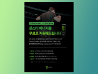 Monster Energy C.A.T event support poster 1