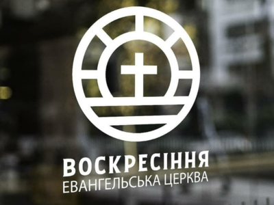 Church Logo Resurrection