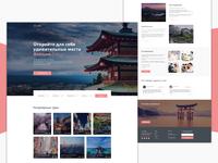 Landing Page - Japan