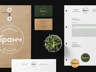 бранч — Stationery businesscard envelope logo identity branding restaurant branding geometric stationery restaurant breakfast lunch bar