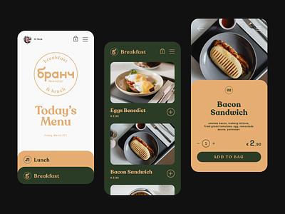 бранч — App product break menu chart ordering ux app ui identity restaurant breakfast lunch bar
