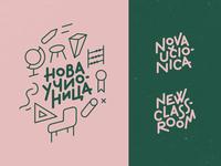 Logo: New Classroom