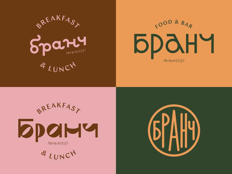 BRUNCH Restaurant Identity — Draft flat bar food lunch breakfast custom lettering typographic restaurant logo brunch logo identity vector design