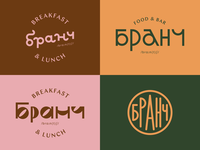 BRUNCH Restaurant Identity — Draft