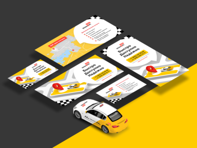 Econom Taxi | Business card and flyer