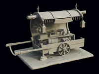THE CART [Modeling]
