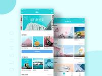Conceptual design of study English app