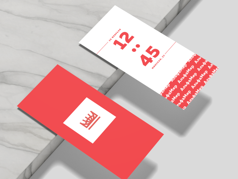 Invitation card design for Alfabank icon logo vector typography web  design illustration branding minimal design brand