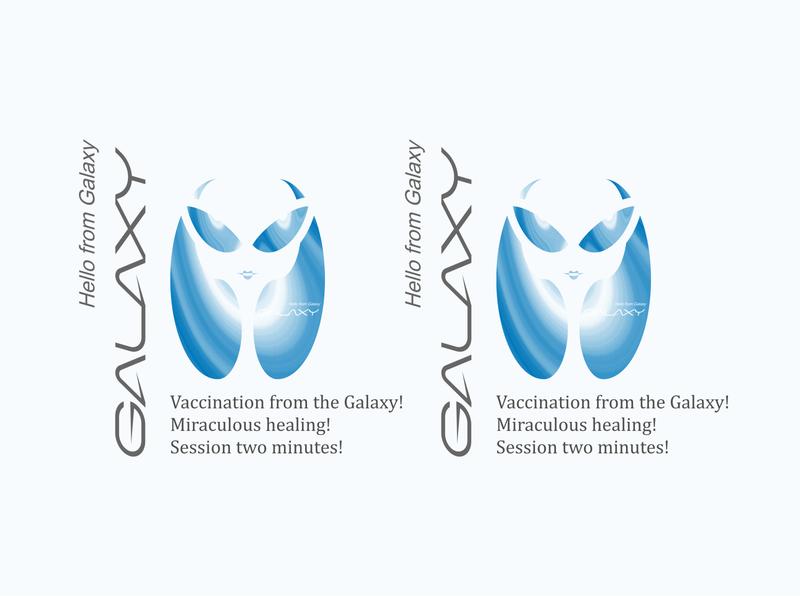 Vaccination from the Galaxy ! значок типография icon illustration logo