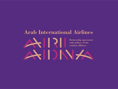 Ariadna типография логотип icon design illustration typography logo