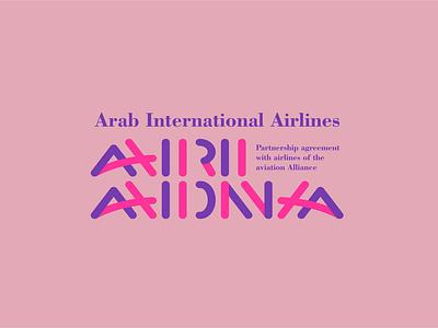 Ariadna icon design illustration typography logo