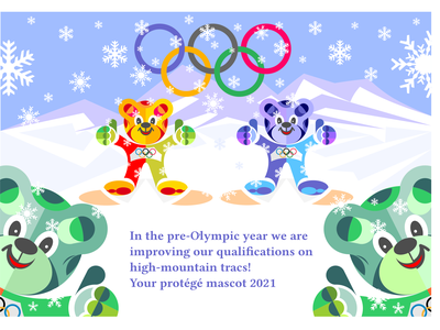 Your protege mascot 2021 icon illustration design typography logo