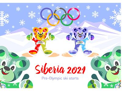 Pre-Olympic ski starts icon illustration design typography logo
