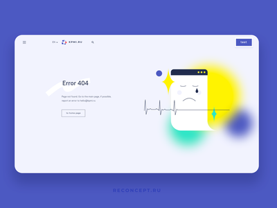 404 blure gradient blue ui ux vector illustration 404 error page 404 error 404page 404