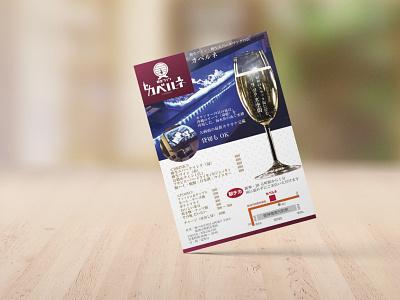 Barrel wine bar flyer design poster design poster graphic design flyer artwork flyer design
