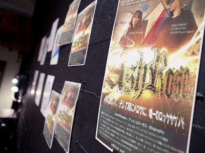 Rock band event flyer design poster design poster graphic design flyer artwork flyer design