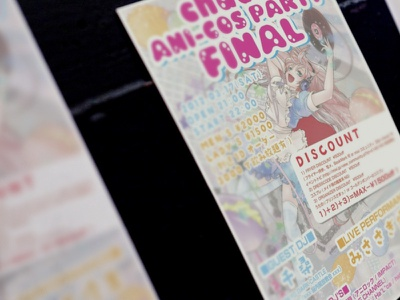 Flyer design for cosplay event poster design poster graphic design flyer artwork flyer design