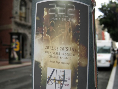 Flyer design for jazz concert